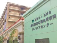 高石藤井心臓血管病院のイメージ写真1