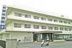 新越谷病院