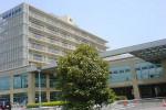 総合病院聖隷浜松病院