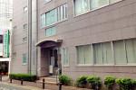 福岡結核予防センター