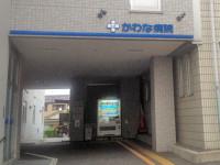 かわな病院のイメージ写真1