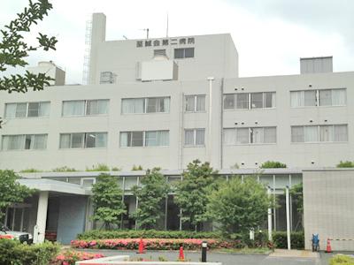 至誠会第二病院