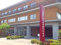 矢木脳神経外科病院のイメージ写真1