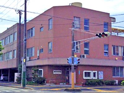 綿田内科病院