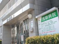 浅草病院のイメージ写真1