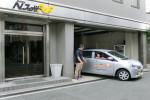 訪問看護ステーションデューン新宿