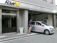 訪問看護ステーションデューン新宿のイメージ写真1
