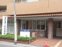 阪和第二住吉病院のイメージ写真1