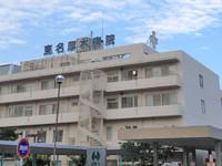 東名厚木病院のイメージ写真1