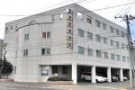 吉田記念病院