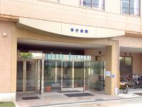 津守病院のイメージ写真1