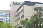 八尾リハビリテーション病院