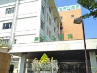 蕨市立病院のイメージ写真1