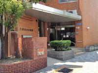 八田なみき病院のイメージ写真1