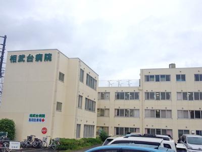 相武台病院のイメージ写真1
