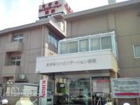 さがみリハビリテーション病院のイメージ写真1