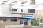 谷川記念病院
