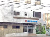 谷川記念病院のイメージ写真1