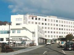 山梨厚生病院