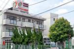 摂津ひかり病院