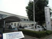 慶友整形外科病院のイメージ写真1