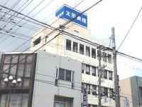 太田病院のイメージ写真1