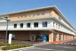 上野原市立病院