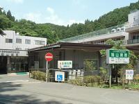 城山病院のイメージ写真1