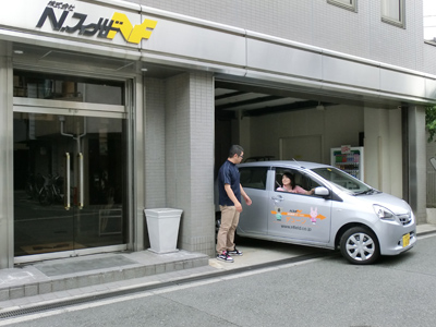 訪問看護ステーションデューン広島