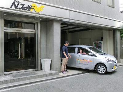 訪問看護ステーションデューン札幌