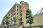 江田記念病院