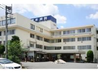 織本病院のイメージ写真1