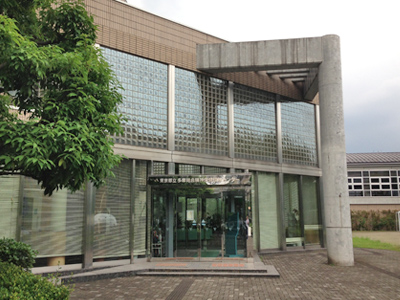 東京都立多摩総合精神保健福祉センター