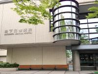 松下記念病院のイメージ写真1