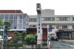 口之津病院