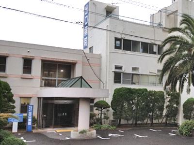 出口病院のイメージ写真1