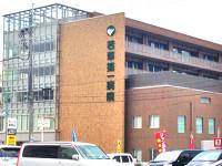 若草第一病院のイメージ写真1
