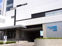 マツダ病院のイメージ写真1