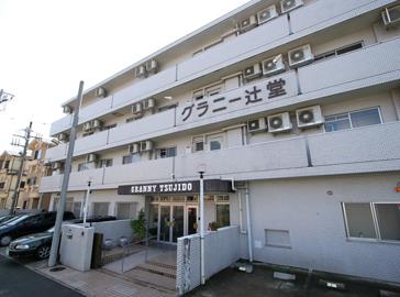 メディカルホームグラニー辻堂