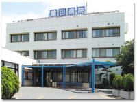 鎗田病院のイメージ写真1