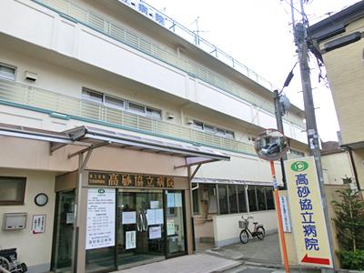 かつしか江戸川病院のイメージ写真1