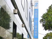 西葛西・井上眼科病院のイメージ写真1