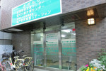 亀戸訪問看護ステーション