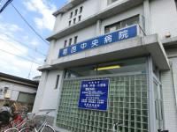 葛西中央病院のイメージ写真1