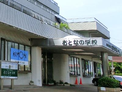 介護老人保健施設レ・ハビリス桜十字熊本東
