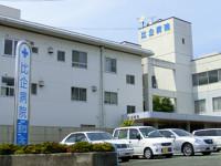 比企病院のイメージ写真1