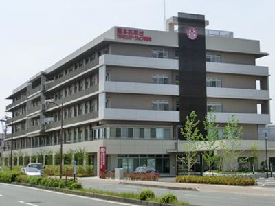 熊本託麻台リハビリテーション病院