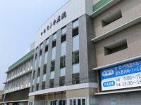 平成とうや病院のイメージ写真1