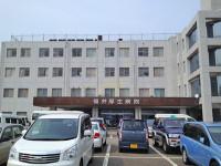 福井厚生病院のイメージ写真1