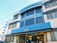 横田記念病院のイメージ写真1